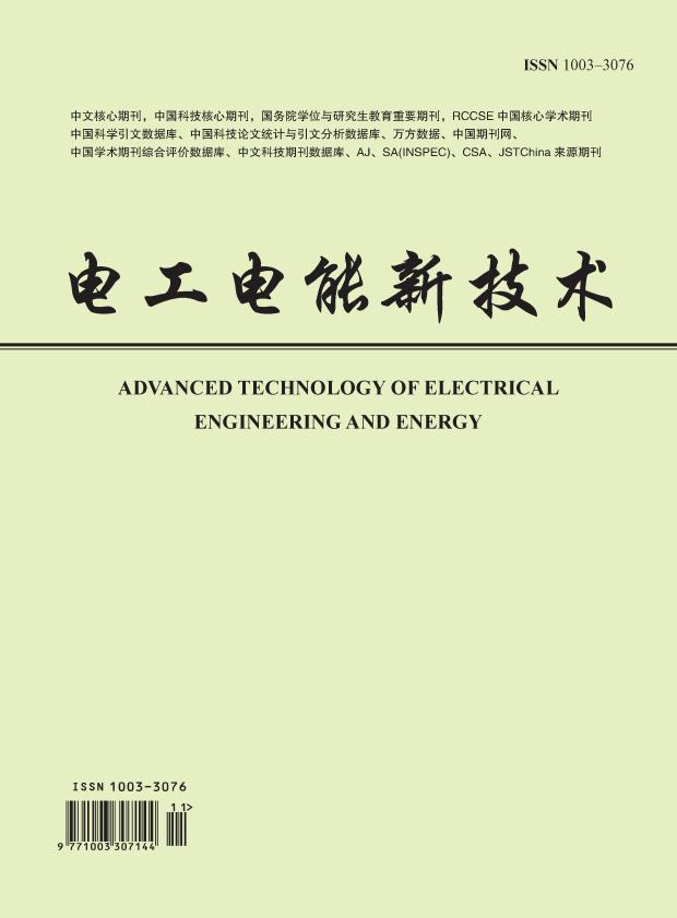 電工電能新技術
